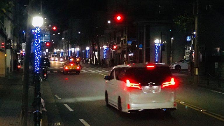 GoTo商店街